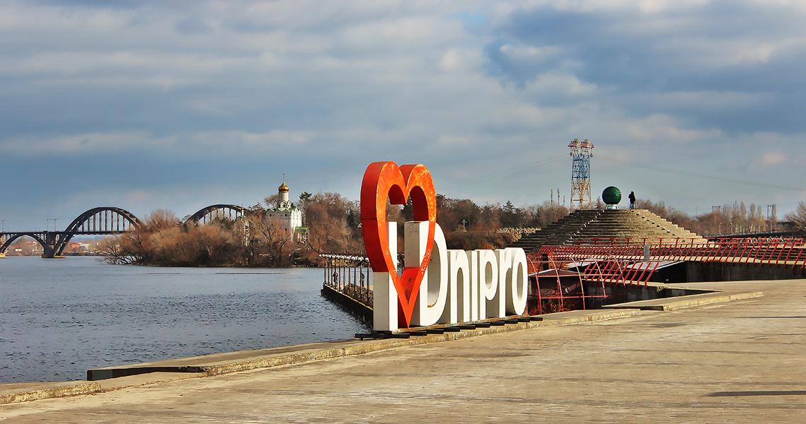 I love Dnipro