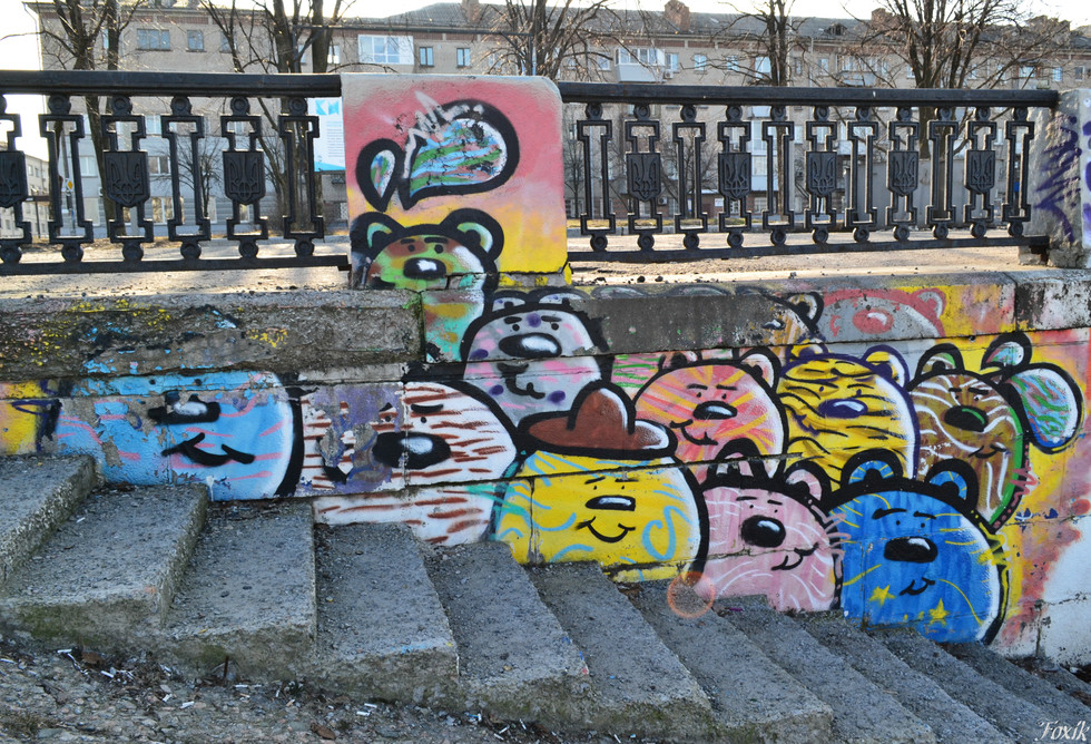 Стрит-арт Днепра