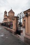 Армянская Апостольская Церковь Св. Григора Лусаворича