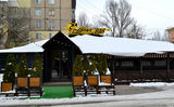 Capone Bar, ж/м Солнечный