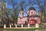 Свято - Крестовоздвиженский храм