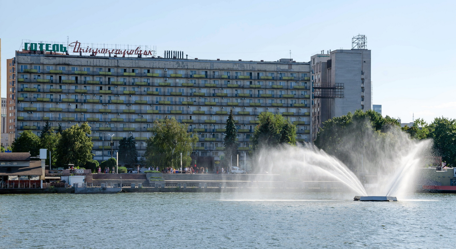 Готель Дніпропетровськ...