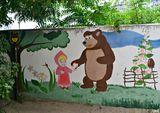 Стрит-арт Днепра. Маша и Медведь.