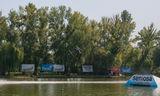 Водно-лыжный стадион.