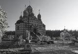 Свет Веры Православной
