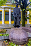 Д.И.Яворницкий