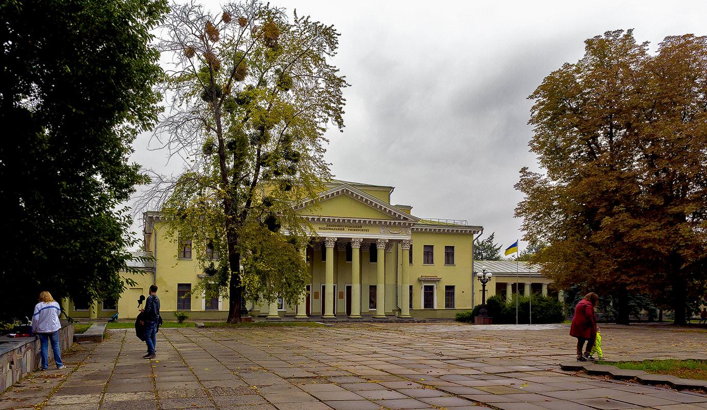 Дворец студентов