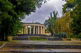 Осень и дождь в парке Шевченко