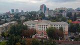 Дніпропетровський регiональний iнститут державного управлiння при Президентові України