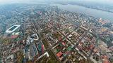 Центр Днепра с высоты 400м
