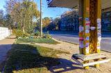 Остановка на проспекте Б.Хмельницкого