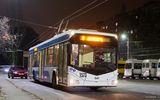 Вечерний троллейбус..