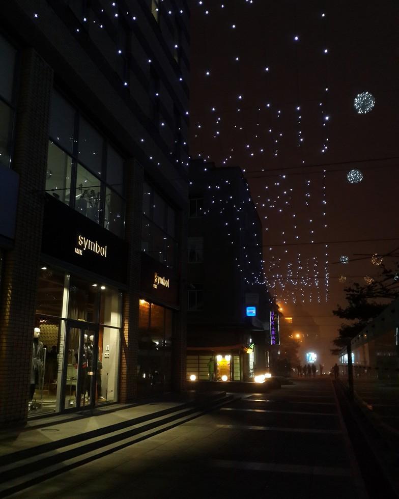Ночной Днепр
