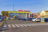 АТБ на вокзале