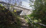 Дорога под мост