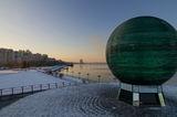 Городской волшебный шар желаний