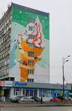 Новый мурал на Слобожанском проспекте