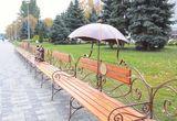 семейная скамейка в Днепре