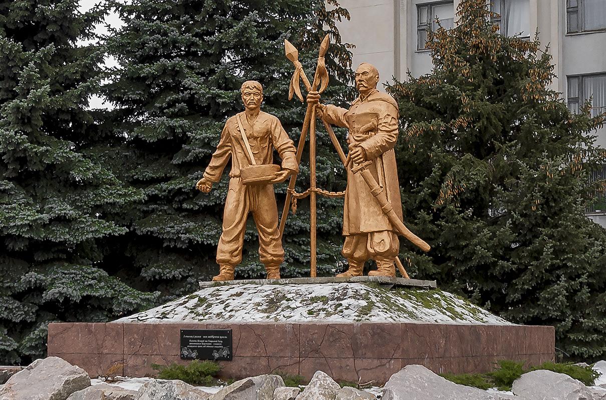 Козаки Кочерга и Сало-основатели Царичанки