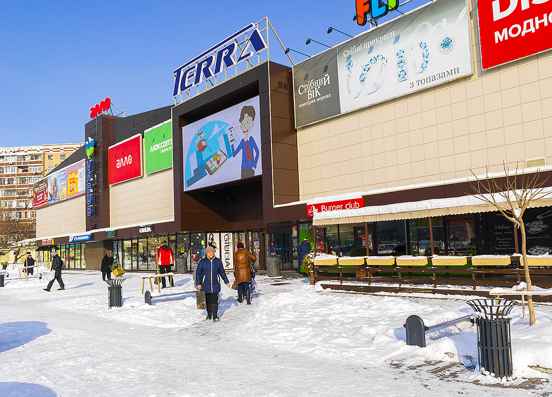 У входа в торговый центр, Каменское (левый берег)