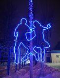 Празднично в парке Писаржевского