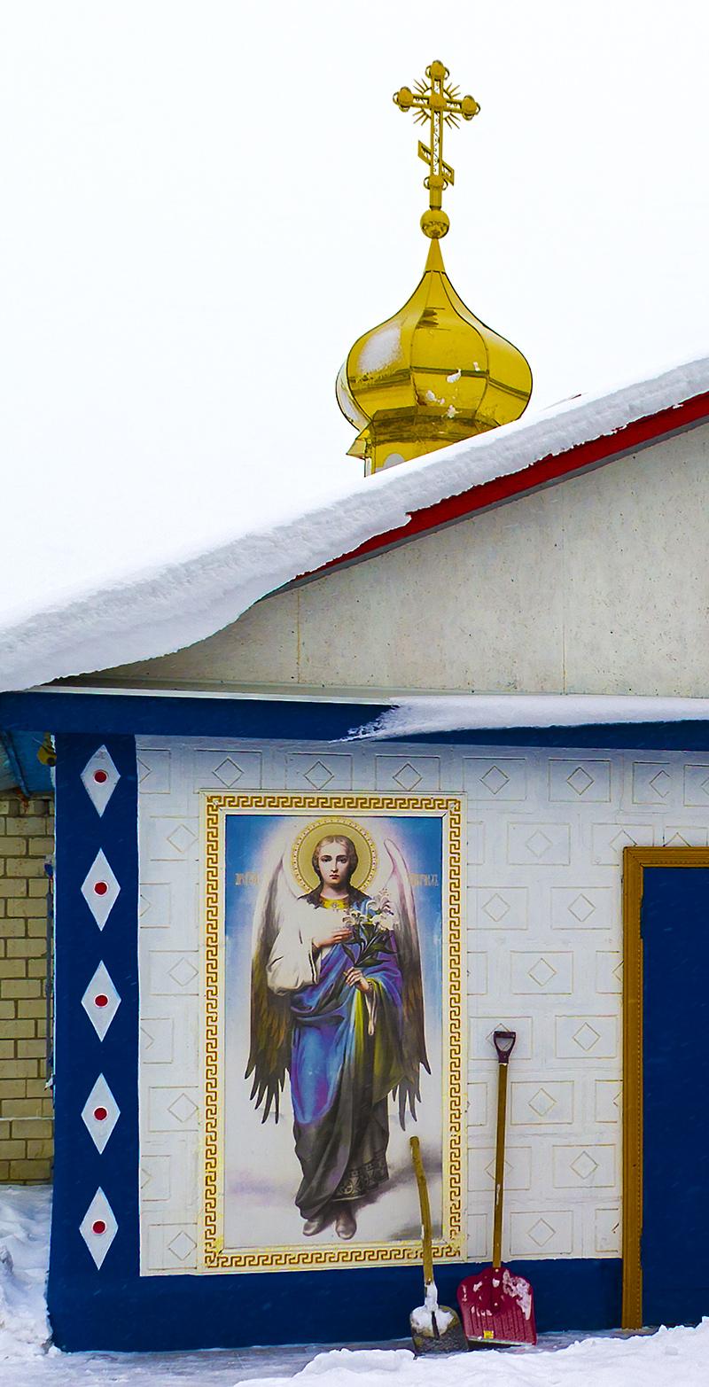 Крестом и лопатой... с.Могилёв.