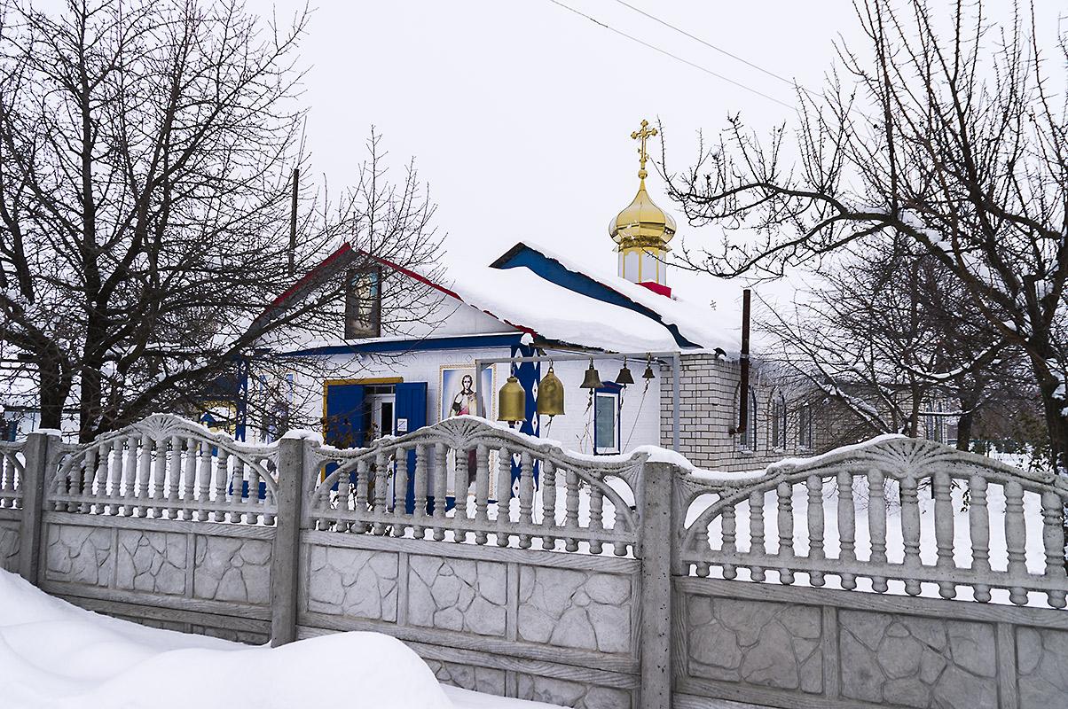 Храм Воскресения Господня в селе Могилёв.