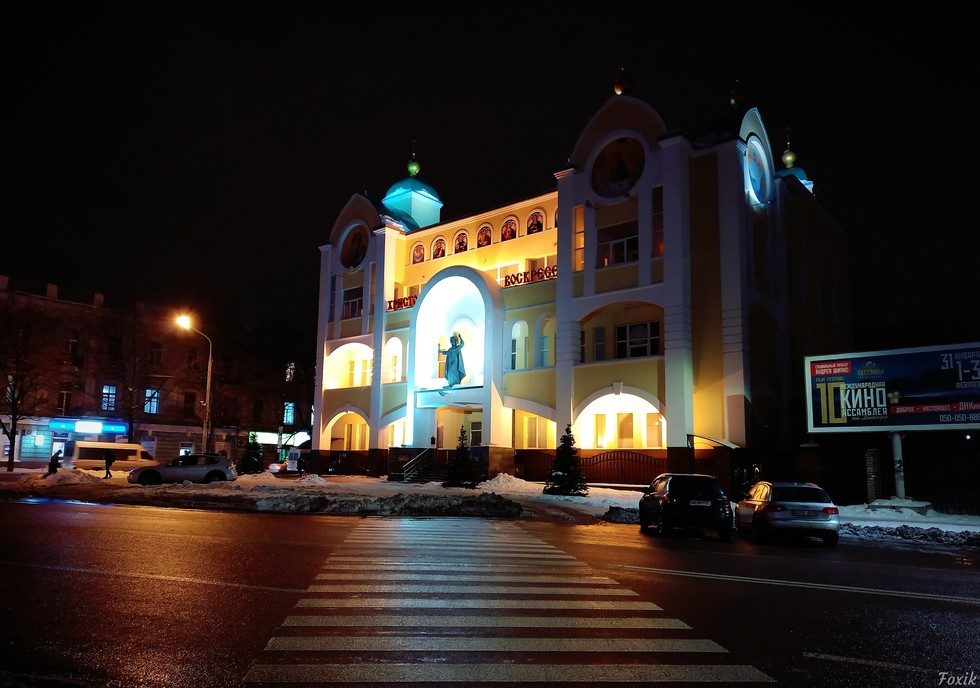 Епархия Днепровского управления Украинской Православной Церкви