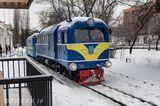 Днепровская детская железная дорога