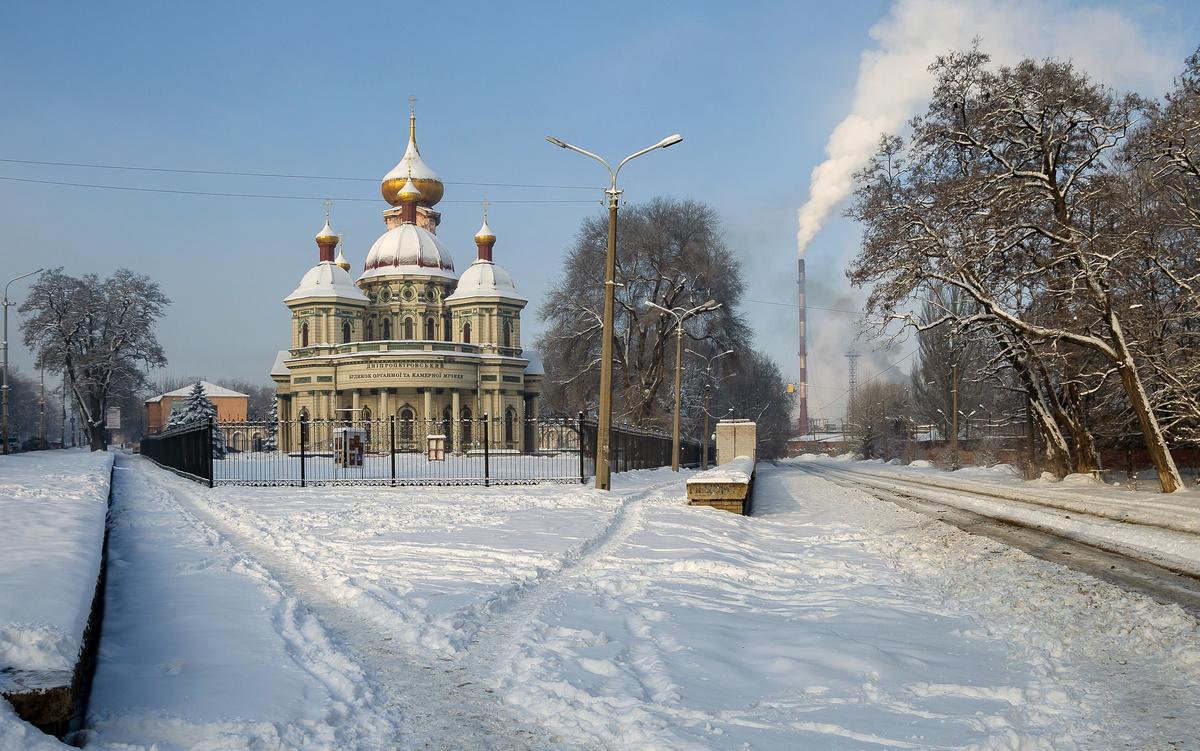 Дніпровський Будинок органної та камерної музики...
