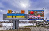 Добро пожаловать в Царичанку