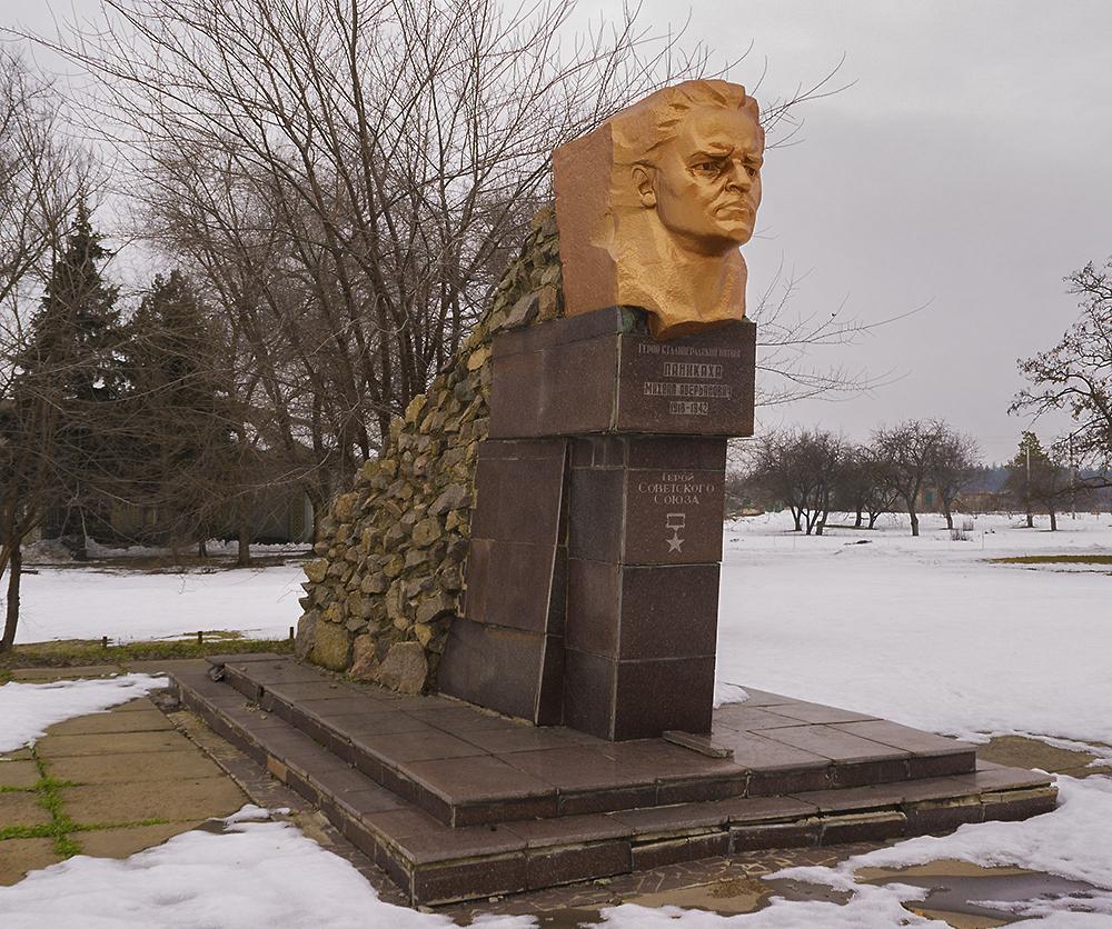 Участник Сталинградской битвы Паникахи Михаил Аверьянович с.Могилёв