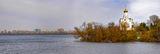 Вид на Днепр в парке Шевченко.