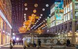Катеринославський бульвар...