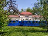 Весна. Детская железная дорога