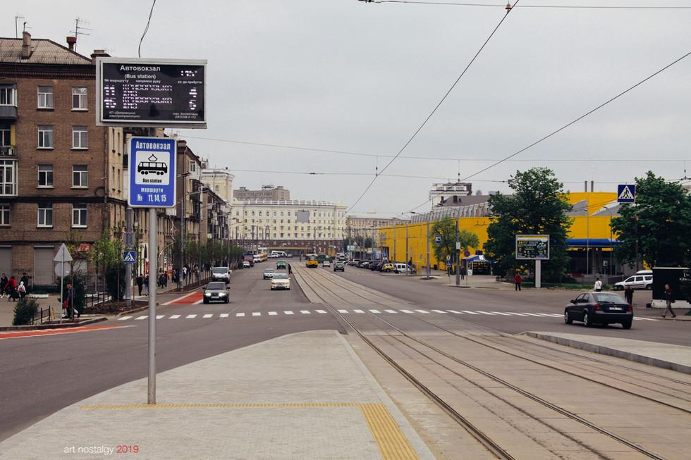 Улица Курчатова
