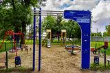 Детская площадка, Царичанка