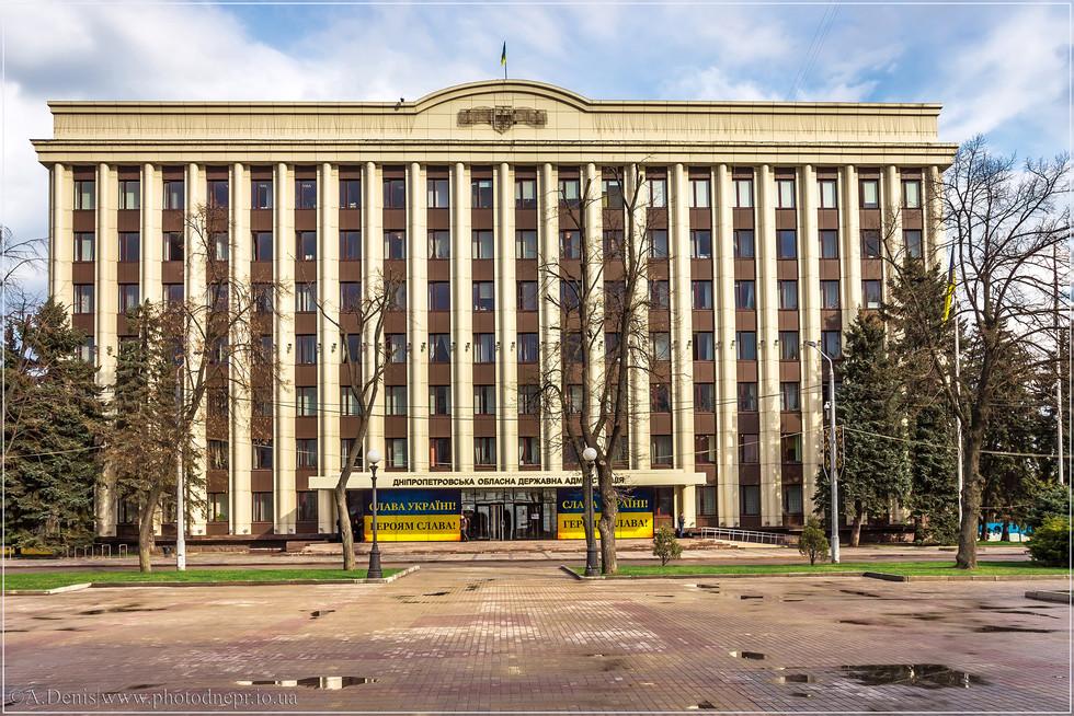 Днепропетровский областной совет