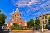 У собора, Каменское.