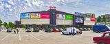 Торговый центр, Каменское.