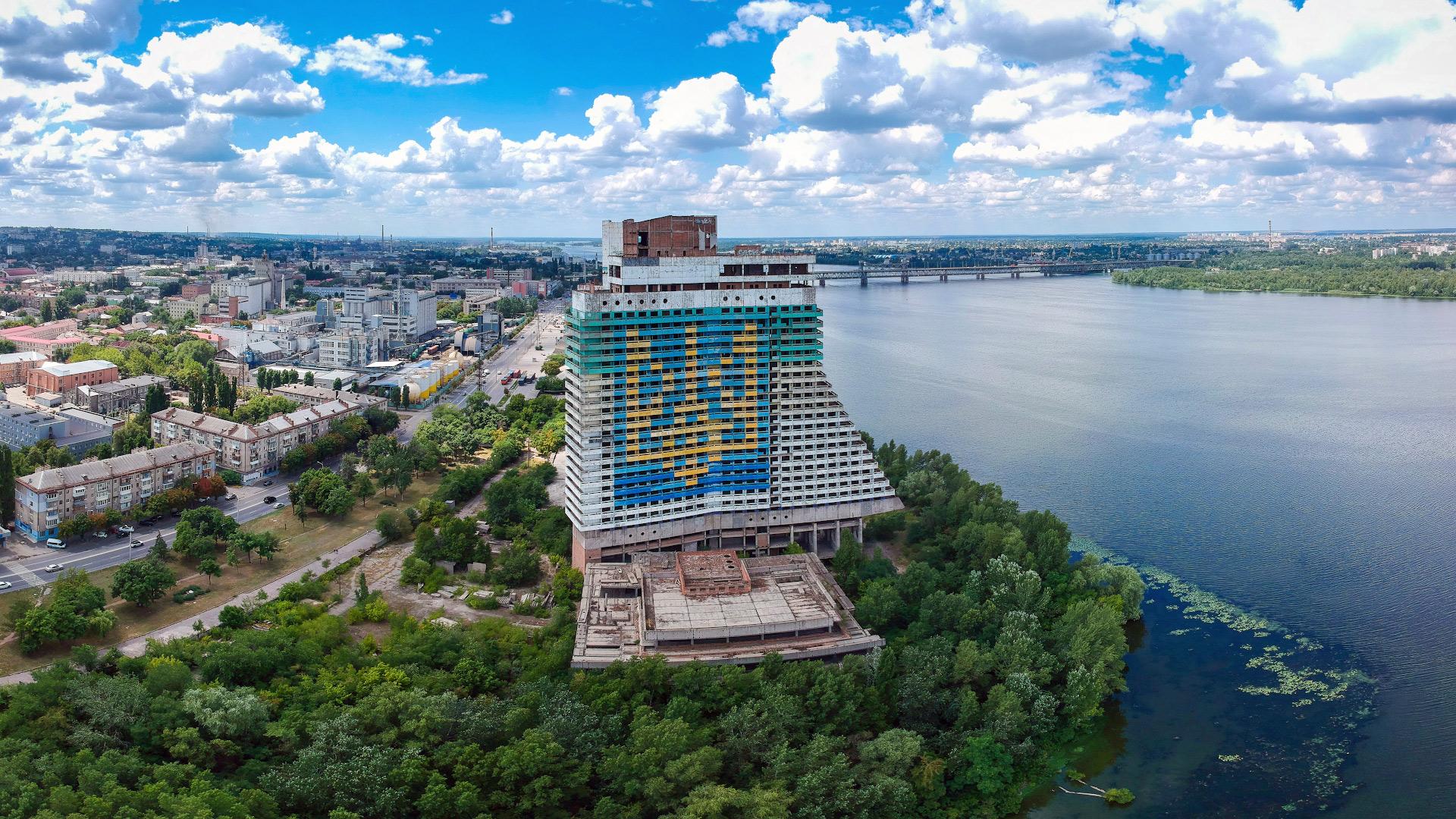 Панорама Днепра над гостиницей Парус