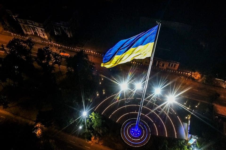 З Днем Незалежності, Дніпро!