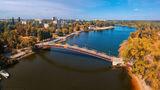 Горбатый мост в Новомосковске