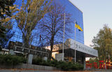 Dnipro National University