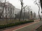 НТУ Дніпровська політехніка, туман