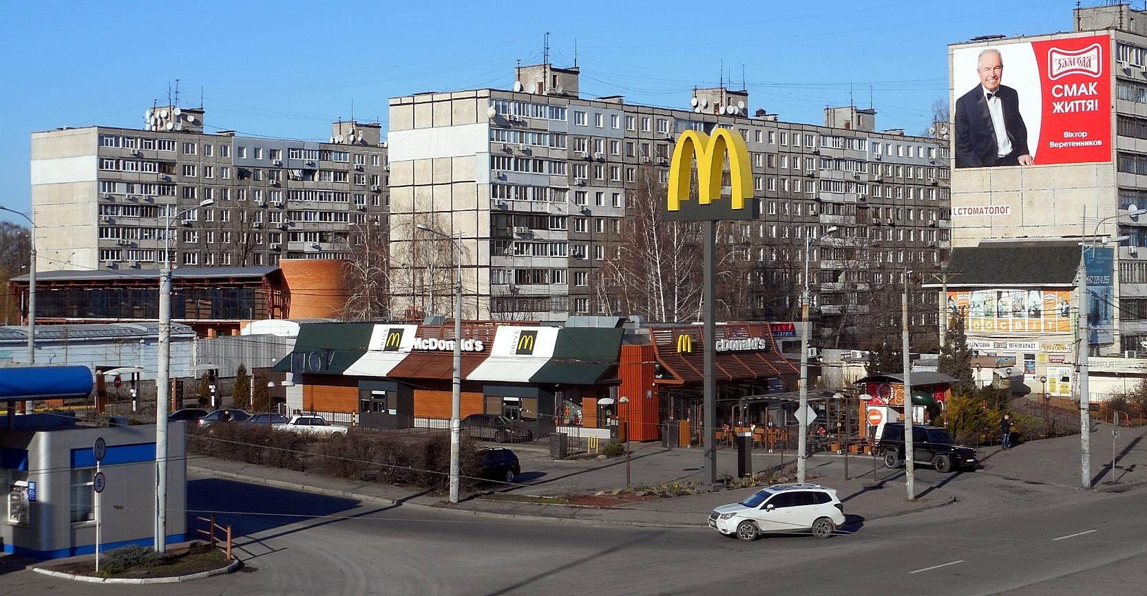 Слобожанский проспект.