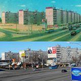 Проспект Правды1974г-2020г Проспект Слобожанский