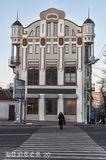 1914-2020