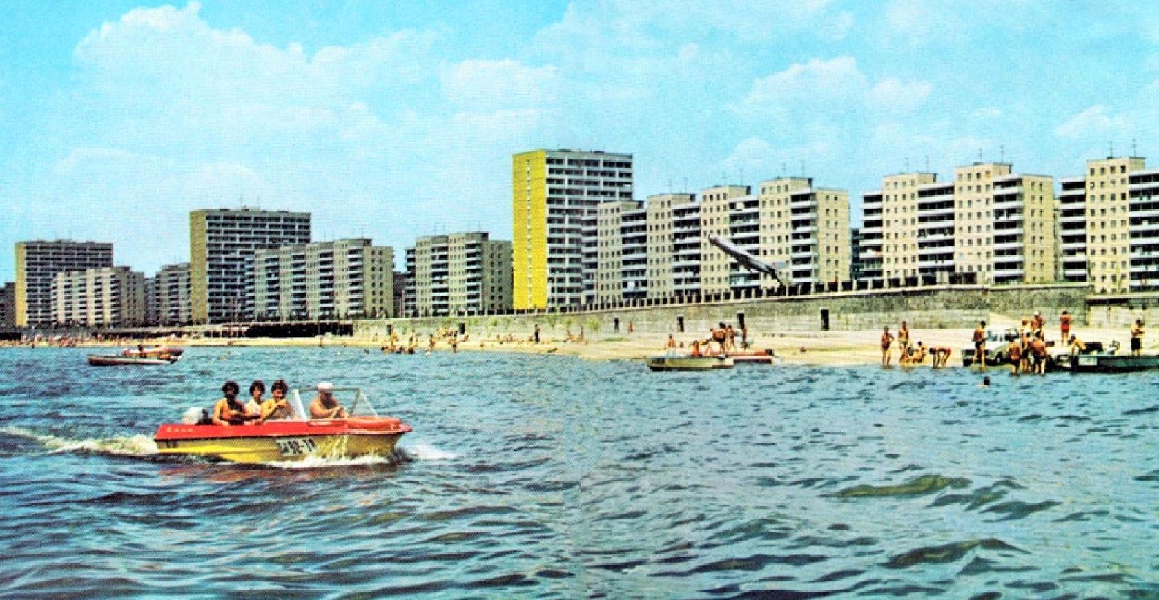 Лето 1976 г