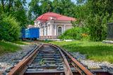 Парк им. Лазаря Глобы, детская железная дорога